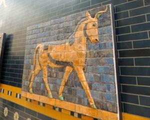 animal from the Ishtar Gate of Babylonbuilt by King Nebuchadnezzar II around 575 B.C.